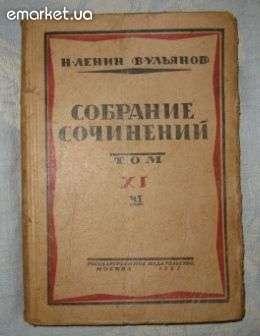 Упоминание Николая Ленина